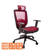 《GXG》高背全網 電腦椅 (升降扶手) TW-81Z6EA5(請備註顏色)