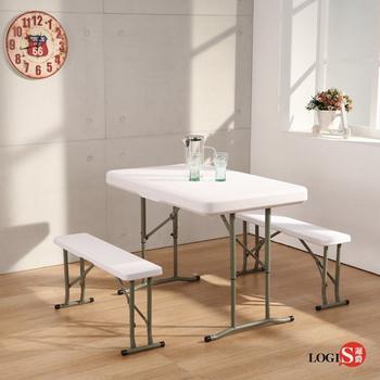 邏爵LOGIS 折合升降桌椅組 防水輕巧 1桌2椅 折疊收納 書桌椅 活動桌椅CZ103(白色)
