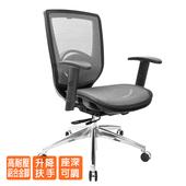 《GXG》短背全網 電腦椅 (鋁腳/升降扶手) TW-81Z6LU5(請備註顏色)