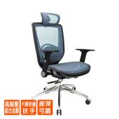 《GXG》高背全網 電腦椅 (鋁腳/摺疊扶手) TW-81Z6LUA1(請備註顏色)