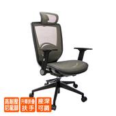 《GXG》高背全網 電腦椅 (摺疊扶手) TW-81Z6EA1(請備註顏色)