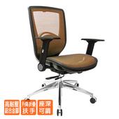 《GXG》短背全網 電腦椅 (鋁腳/摺疊扶手) TW-81Z6LU1(請備註顏色)