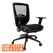 《GXG》短背全網 電腦椅 (摺疊扶手) TW-81Z6E1(請備註顏色)