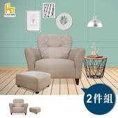 《ASSARI》安井單人座貓抓皮獨立筒沙發(含椅凳)(淺咖)