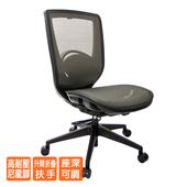 《GXG》短背全網 電腦椅 (無扶手) TW-81Z6ENH(請備註顏色)