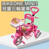 《BIKEONE》MINI1 12吋音樂兒童三輪車腳踏車 音樂寶寶三輪自行車 多功能親子後控可推騎三輪車 輕便寶寶手推車童車(粉紅色)