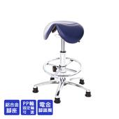 《GXG》醫療級 小馬鞍 工作椅(鋁合金腳+踏圈) TW-81T7LUK(請備註顏色)