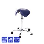 《GXG》醫療級 小馬鞍 工作椅 (鋁合金腳+防刮輪) TW-81T7LUX(請備註顏色)