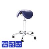 《GXG》醫療級 小馬鞍 工作椅(鋁合金腳) TW-81T7LU(請備註顏色)