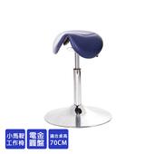 《GXG》醫療級 小馬鞍 工作椅 (電金喇叭座)  TW-81T7(請備註顏色)