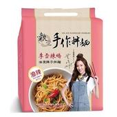 《執覺》手作拌麵李雪辣嬌油潑辣子-113gX4包/袋 $179