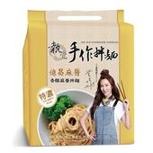 《執覺》手作拌麵(億昌麻醬香醇麻醬-130gX4包/袋)