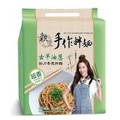 《執覺》手作拌麵(古早油蔥給力香蔥-130gX4包/袋)