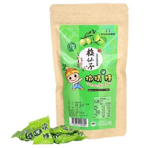 《甲仙農會》梅仙子 梅精硬糖(80g/包)