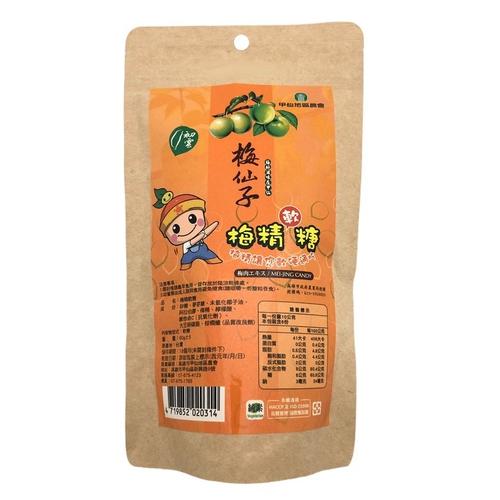 《甲仙農會》梅仙子 梅精軟糖(60g/包)