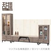 《甜蜜蜜》摩司10尺L型櫃組/電視櫃/展示櫃