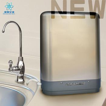 《潔霖安健淨水專家》氫分子機能水機(三道式廚下型)◆加贈多功能流理台過濾器1組