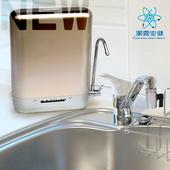 《潔霖安健淨水專家》氫分子機能水機(三道式桌上型)◆加贈多功能流理台過濾器1組