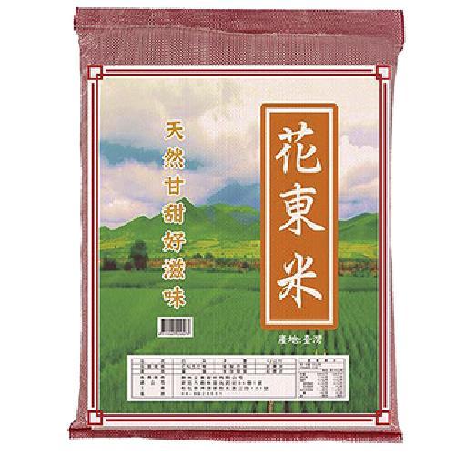 中興花東米(12kg/包 CNS三等米)