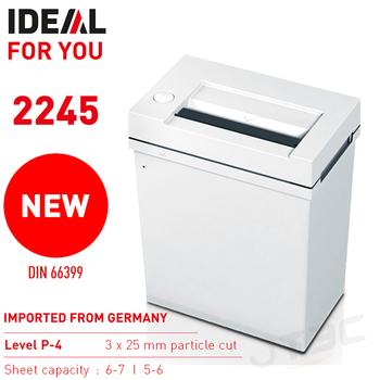 德國 IDEAL 2245 短碎 細碎狀 原裝進口碎紙機 3X25mm(2245 短碎)