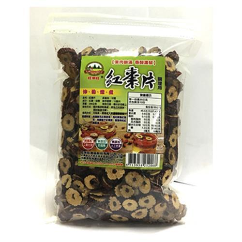 紅棗片(200g)