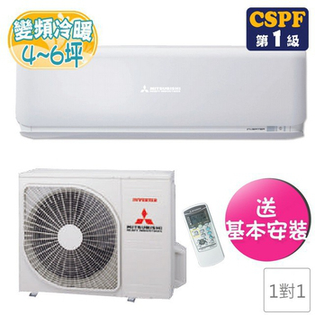 《三菱重工》4-6坪R32變頻冷暖型分離式冷氣DXK35ZSXT-W/DXC35ZSXT-W(送基本安裝)