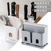 廚房多功能刀架組 一體筷子收納盒 廚房刀叉筷子盒家用塑料(白)