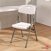 邏爵LOGIS便利多用摺合椅 摺疊椅 野餐椅 休閒椅 YCD49(白色)