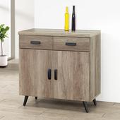 《Homelike》布里安2.7尺碗盤收納櫃(古橡木)