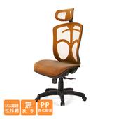 《GXG》高背電腦椅 (無扶手) TW-091ENHA(請備註顏色)