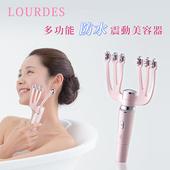 ATEX LOURDES多功能防水震動美容器(粉紅色)