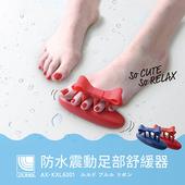 ATEX 電動防水足部舒緩器(海軍藍)