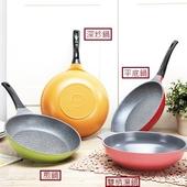《韓國Chefrun》輕量鈦金不沾雙柄湯鍋28cm(28cm)
