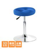 《GXG》成型泡棉 工作椅 TW-T09 (金屬盤款)(備註顏色)