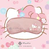 ATEX Lourdes限量版Hello Kitty充電式溫熱眼罩(粉色)