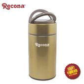 《Recona》不鏽鋼真空燜燒提鍋(1.1L)