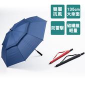 《免運》抗風降壓雙層自動傘(黑)