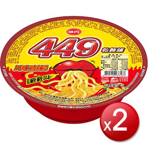 《即期2019.01.23 味丹》449乾麵鋪川味勁辣(110g*2入/組)