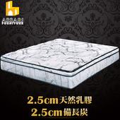 《ASSARI》尊爵5cm乳膠備長炭天絲竹炭強化側邊獨立筒床墊(單人3尺)