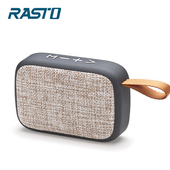 《RASTO》RD1 經典藍牙布面隨身喇叭(棕)