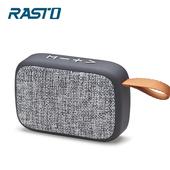 《RASTO》RD1 經典藍牙布面隨身喇叭(灰)