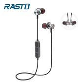 《RASTO》RS7 藍牙4.2鋁製磁吸耳道式耳機(鐵灰)