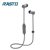 《RASTO》RS6 藍牙4.2鋁製入耳式耳機(鐵灰)