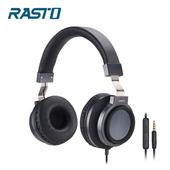 《RASTO》RS5 主動式抗噪耳罩耳機(鐵灰)