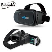 《E-books》V3 第八代虛擬實境VR頭戴眼鏡(黑)