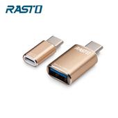 《RASTO》RX5 Type C 鋁製轉接頭雙入組(金)
