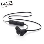 《E-books》SS3 藍牙4.1運動美學磁吸耳機(黑)