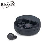 《E-books》SS1 真無線雙耳磁吸藍牙耳機(黑)