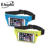 《E-books》N63 觸控式機能運動腰包(黃)