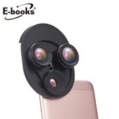 《E-books》N62 轉盤式三合一特效鏡頭(黑)